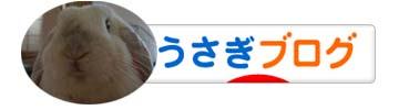 くうちゃんバナーのコピー.jpg